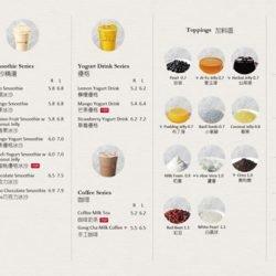 cách thiết kế menu